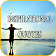 Inspirational Quotes 2019 APK