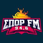 ΣΠΟΡ FM 94.6 icon