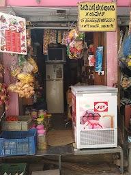 Nanjundiah Store photo 1