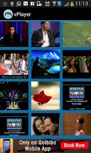 VPlayer скачать бесплатно видео плеер для Андроид