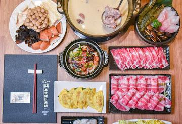 火鍋106-粵式豬肚煲鍋公益店