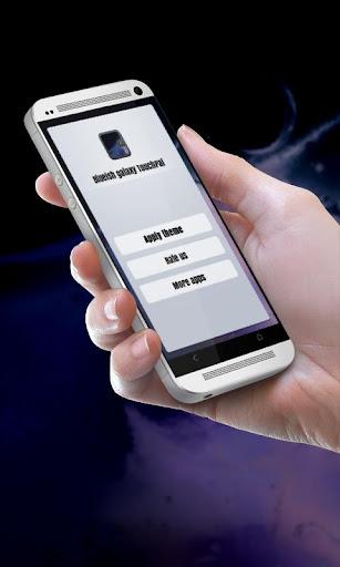 青色星系 TouchPal