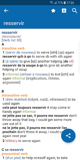 Oxford French Dictionary 11.0.497 screenshots 1