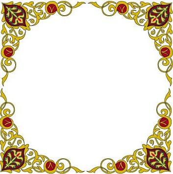 Invitation Frame Design Apk Download Apkpure Co