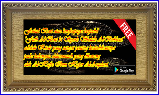 Kitab Fathul Bari 8.8 screenshots 2