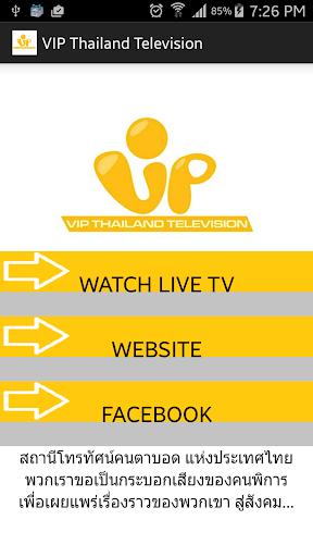 VIP Thailand
