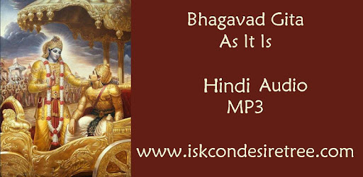 Bhagavad Gita Hindi Audio - Apps on Google Play