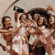 Wedding photographer Sergey Klychikhin (Sergeyfoto92). Photo of 23.05.2019