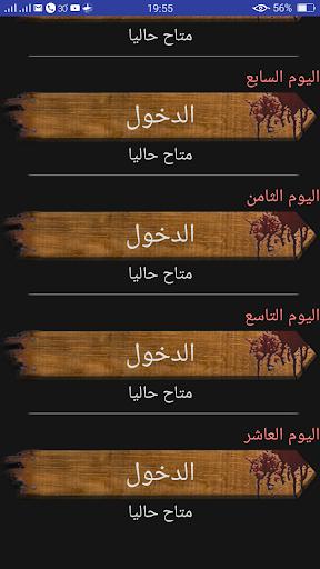 The scary doll +16 multi-language 6.3 screenshots 3