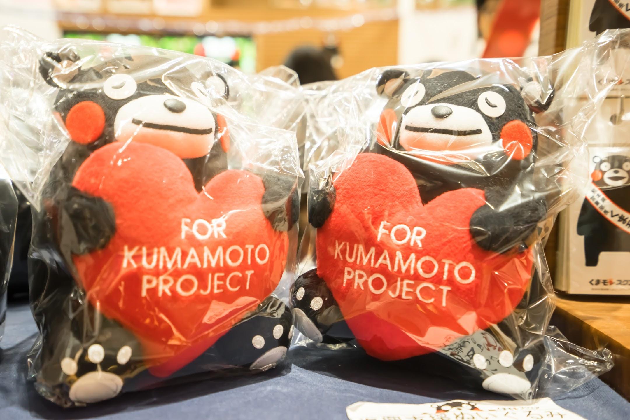 Kumamon Square goods2
