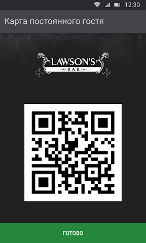 android Lawson's bar Screenshot 2