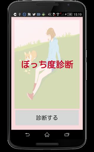 神木奶村☆ - 【目錄】文章彙總