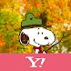 スヌーピー 壁紙きせかえ 秋の紅葉 - Androidアプリ