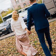 Wedding photographer Mayya Berkut (mayyaberkut). Photo of 14.11.2017