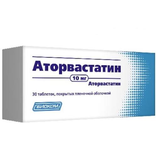 Аторвастатин таб.п/о плен. 10мг №30