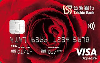 Visa •••• 5678