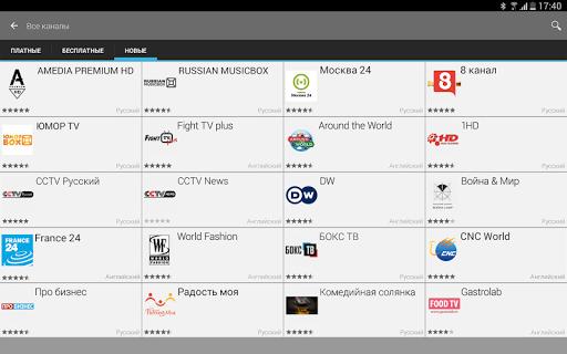 SPB TV - Free Online TV  screenshots 13