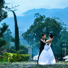 Wedding photographer Juan carlos Granada hernandez (GranadaPh). Photo of 16.03.2017