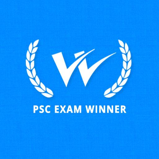 教育App|PSC EXAM WINNER LOGO-3C達人阿輝的APP