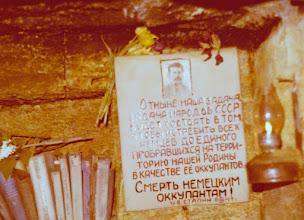 Photo: 27.5.1976 Kuolema saksalaisille MaTu:ille!