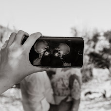 Fotograf ślubny Karina Argo (Photoargo). Zdjęcie z 21.06.2018
