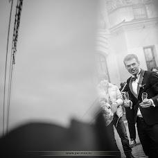 Wedding photographer Leonid Parunov (parunov). Photo of 06.04.2014
