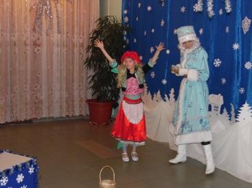 \\ТЕХНИК-ПК\local_trash\школьные фотографии\16-17\27. Новый год\3-4\SAM_3075.JPG