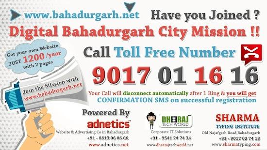 Business Directory Bahadurgarh screenshot