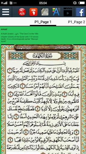 Surah Al Kahfi 1 10 With Translation By Learnislam1111