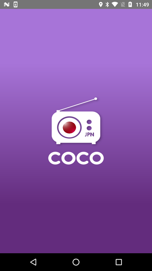 Radio Japan - COCO Radio- screenshot
