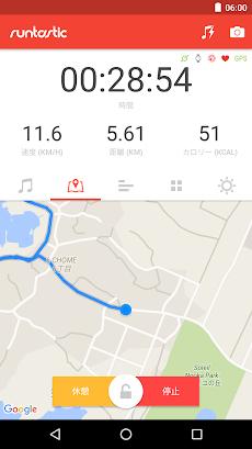 Runtastic Road Bike PRO GPSのおすすめ画像3