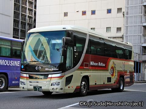 日本交通「メリーバード」米子線 ・310