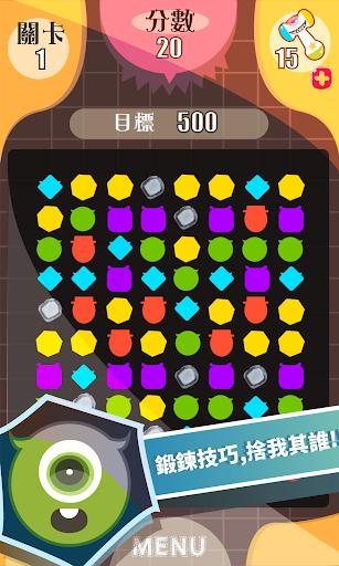 玩益智App|殲滅大目仔免費|APP試玩