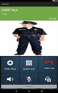 شرطة الاطفال screenshot 3