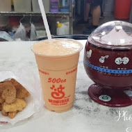 彰化木瓜牛乳大王
