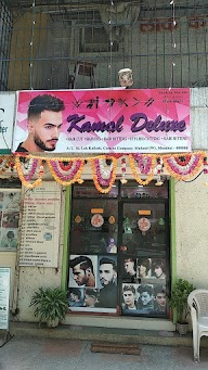 Kamal Deluxe Gents Parlour photo 2