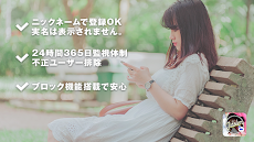 登録無料の友達作りトーク-ジドラー 自撮り動画も送れるアプリのおすすめ画像5