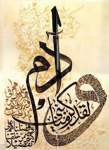Arabic Calligraphy Name Art 1.0 screenshots 3