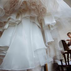 Wedding photographer Aleksey Lysov (alekss4907). Photo of 06.12.2017