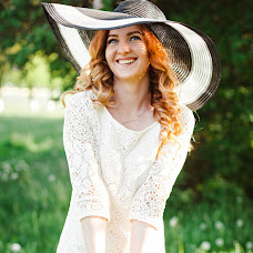 Wedding photographer Yuliya Yaskevich (YuliyaYaskevich). Photo of 24.05.2016