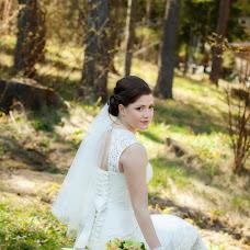 Wedding photographer Pelageya Afanaseva (Pelageya). Photo of 12.08.2014