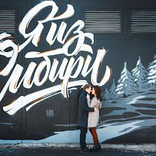 Wedding photographer Elena Zhukova (photomemories). Photo of 28.04.2018