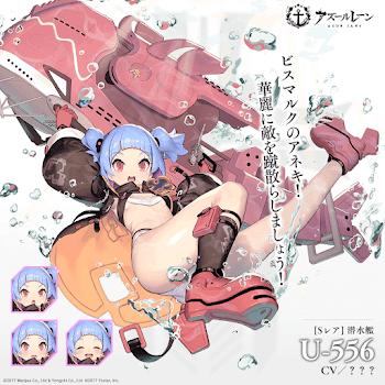 U-556