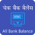 All Bank Balance Enquiry Check icon