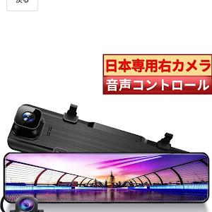 ヴェルファイア AGH30W Z-G edition 2016のカスタム事例画像 hanasukeさんの2020年01月20日13:34の投稿