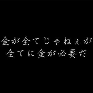 シビック FK7 のカスタム事例画像 としこさんの2020年05月30日22:22の投稿