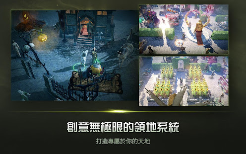 Game 黑色沙漠 MOBILE APK for Windows Phone