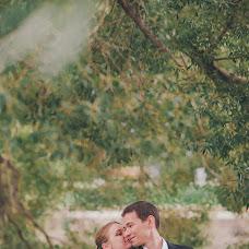 Wedding photographer Evgeniya Sachkova (Sachkova). Photo of 10.10.2016
