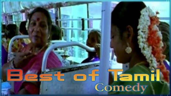 Best of Tamil Video Comedy - náhled