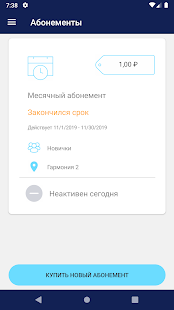 Download Школа плавания Андрея Ермина For PC Windows and Mac apk screenshot 3